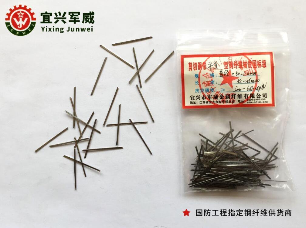 剪切钢带平直型亚虎官网app