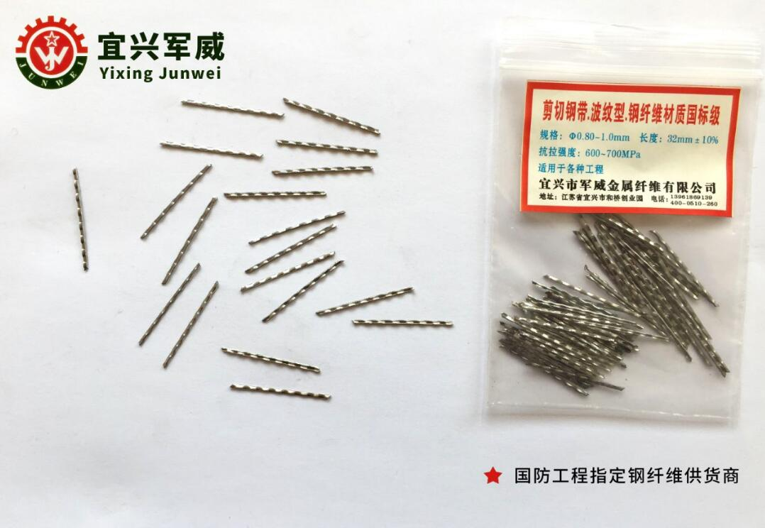 剪切钢带波纹型亚虎官网app